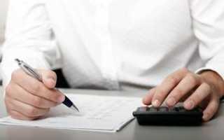 Как начислить пени по налогам