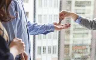 Как передать право собственности на квартиру родственнику