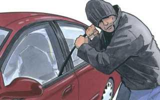 Машину угнали а налог приходит что делать
