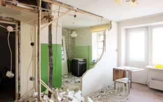 Где узаконить перепланировку квартиры