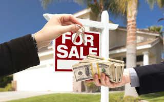 Как передают деньги при продаже квартиры
