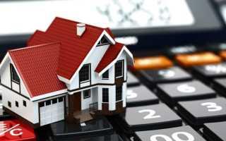 Какой налог при сдаче квартиры в аренду