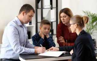 Как можно выписать несовершеннолетнего ребенка из квартиры