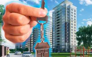 Какие документы нужны для очереди на квартиру