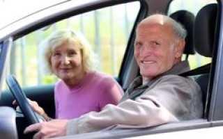 Как оформить льготу на транспортный налог пенсионерам