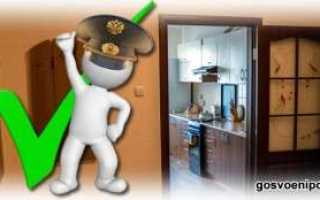 Какую квартиру можно купить по военной ипотеке