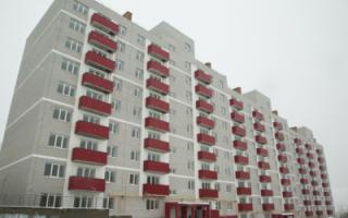 Как найти владельца квартиры по адресу
