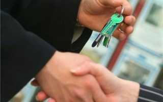 Как легально сдать квартиру