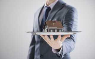 При каких условиях дают ипотеку на квартиру