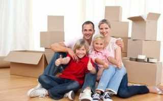Как оформить материнский капитал на покупку квартиры