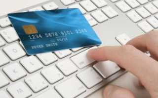 Как уплатить транспортный налог через интернет