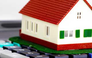 Что такое налоговый вычет при продаже квартиры