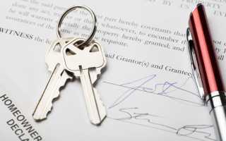 Как заключать договор аренды квартиры