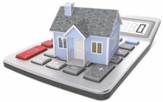 Как оценить кадастровую стоимость квартиры